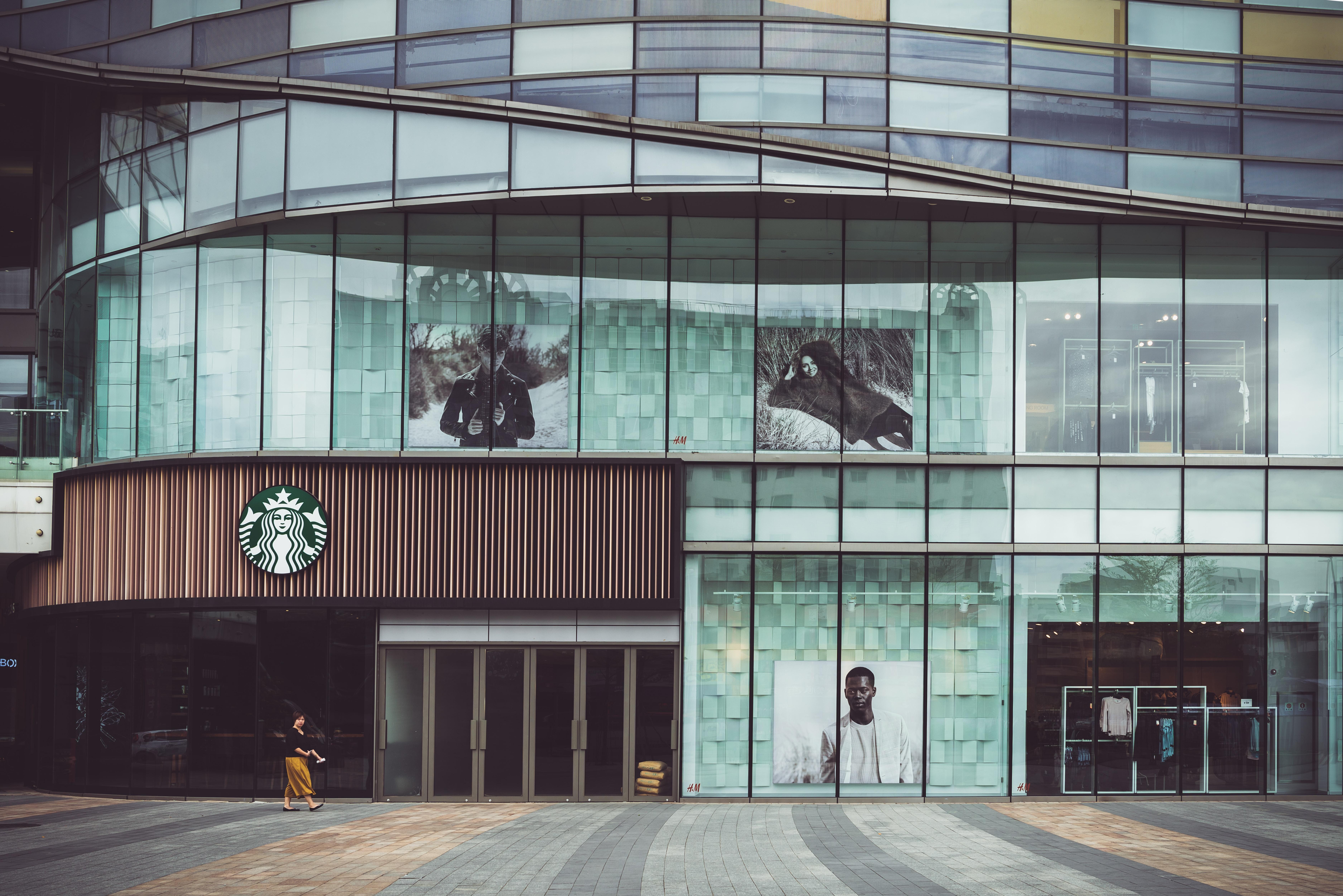 Le café servi par votre banque n'est pas aussi bon que celui-ci